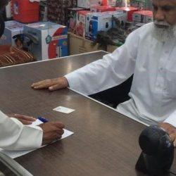 تنفيذ حكم القتل تعزيراً في مهرب مخدرات بالمنطقة الشرقية