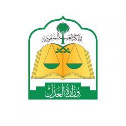 تركيب نظام لإنذار الحريق جديد بمستشفى الأمير سلطان بعريعرة