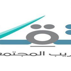 سفير الإمارات لدى المملكة : معرض روائع الآثار السعودية سيكون إضافة ثرية لمتحف اللوفر أبوظبي