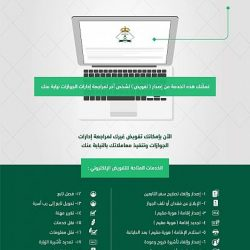 مدرب المنتخب السعودي خالد العطوي .. ثلاثة ألقاب و16 فوزاً