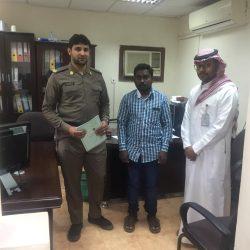 أمير الجوف يستقبل مديرة و عضوات جمعية الملك عبدالعزيز الخيرية