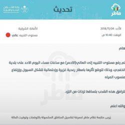المنتخب السعودي للشباب يحقق بطولة آسيا للشباب بفوزه على كوريا