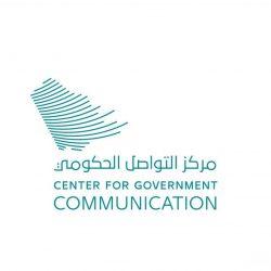 منافسات الجولة الـ 11 من دوري كأس الأمير محمد بن سلمان للمحترفين تتواصل اليوم
