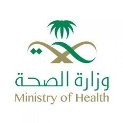 انطلاق الجولة التاسعة اليوم بـ3 مواجهات بدوري الأمير محمد بن سلمان للمحترفين