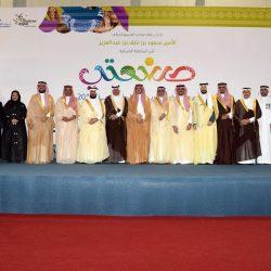 كلمة محافظ #الخفجي محمد بن سلطان الهزاع بمناسبة الذكرى الرابعة للبيعة