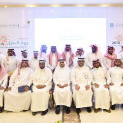 الإعلان عن قائمة المنتخب السعودي للمرحلة الرابعة الإعدادية لكأس آسيا