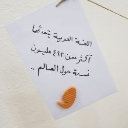 عيادات مركز الملك سلمان للإغاثة تواصل تقديم خدماتها الطبية لـ 4,363 لاجئا سوريا في الأردن