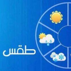 المؤتمر السعودي العالمي لطب الأسنان في الرياض