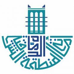 مركز الملك سلمان للإغاثة يوزع 600 سلة غذائية بمديرية خب والشعف بمحافظة الجوف