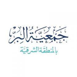 """"""" العمل والتنمية الاجتماعية """" تعلن عن إطلاق مبادرة الاحتساب الفوري في نطاقات للعاملين السعوديين تحفيزاً للمنشآت على التوطين"""