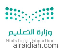مؤتمر أمراض الدم الدولي في مركز المؤتمرات بجامعة طيبة