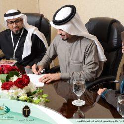 تحديثات جديدة على تطبيق الجمارك السعودية للأجهزة الذكية