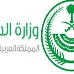 """جولات رقابية تكشف عن (106) مخالفات لـ """" بطاقة اقتصاد الوقود"""" في (13) منطقة"""