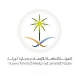 تحالف دعم الشرعية في اليمن يستعرض خطر الميليشيات الحوثية والمنظمات الإرهابية على الشعب اليمني