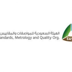 الاتحاد يستضيف الهلال اليوم في قمة مباريات الجولة الـ 21 بدوري كأس الأمير محمد بن سلمان للمحترفين