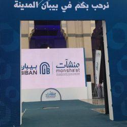 الجولة 19 لدوري كأس الأمير محمد بن سلمان للمحترفين تستكمل اليوم بمواجهتين