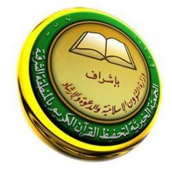 مركز الملك سلمان للإغاثة يوزع 1,700 كرتون تمر في مديرية المكلا بمحافظة حضرموت