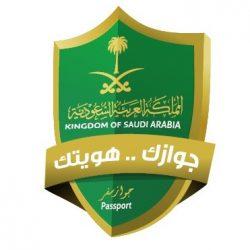 مدرسة (أحد الثانـوية) بالمدينة المنورة تحصد المركز الثاني في مسابقة  ( هاكاثون ) تعليم شمال المدينة .