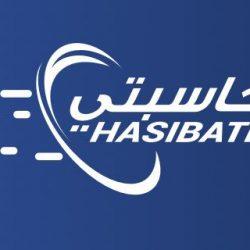وزير الصحة يشارك في حملة امش30