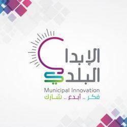ثلاث مواجهات اليوم في انطلاق الجولة الـ27 من دوري كأس الأمير محمد بن سلمان للمحترفين