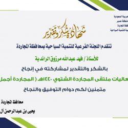أحمد العمري .. هذي نصائحي للتعامل مع فيروس كورونا