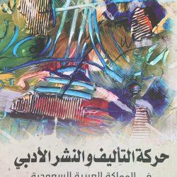"""معرض ختامي للأنشطة الطلابية بـ """"جلوية """" الدمام"""
