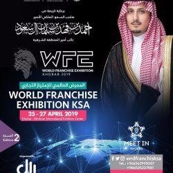القصبي : المنتدى السعودي لسلامة المنتجات نقطة انطلاق للاستفادة من التجارب الدولية