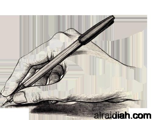 نوال المطيري