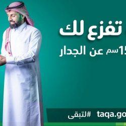 """استمرار التمرين الثنائي المختلط """"عبدالله 6"""" في السعودية والأردن بين القوات البحرية الملكية السعودية والقوات الأردنية"""