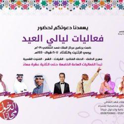 """اسرة """" الحراجين """" تحتفل بإبنها لاعب نادي الجبلين الكابتن """" عبد الهادي ردن """""""
