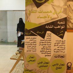 شراكة تدريبية بين إيفاء لذوي الإعاقة و هيئة الهلال الأحمر السعودي