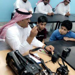 """""""تنظيم الكهرباء"""" تُعلن توفر وظائف شاغرة بمقر الهيئة بمدينة الرياض"""