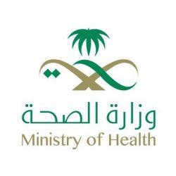 طبيب سعودي يُشارك في إجراء 35 عملية إزالة أورام سرطانية بإندونيسيا