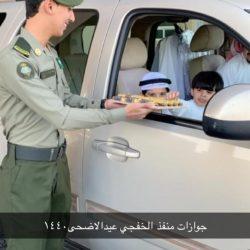 سمو أمير المنطقة الشرقية يستقبل المهنئين بعيد الأضحى المبارك