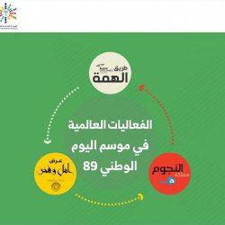 تنفيذ حُكم القتل تعزيراً في أحد الجناة بمحافظة #القطيف