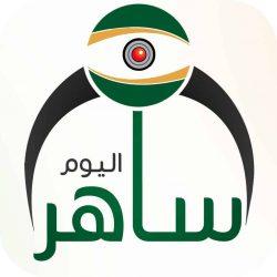 الأميرة غادة بنت عبدالله تهنئ القيادة الرشيده بذكرى توحيد البلاد