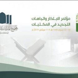 """"""" البرنامج السعودي لتنمية وإعمار اليمن"""" يربط اليمنيين بالبحر في إطار دعم البرنامج لقطاع الثروة السمكية"""