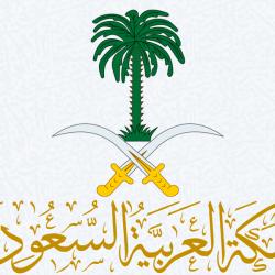 300 شتلة برية في صحراء النعيرية لـ «شهداء الواجب»