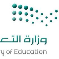 طالب بتعليم الأحساء يحقق الميدالية الذهبية بمسابقة أولمبياد الفيزياء الخليجي الثالث Gpho2019
