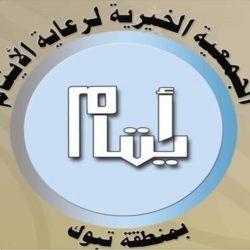 الشؤون الإسلامية تواصل تنظم ورشة عمل عن الأساسيات في مؤشرات الأداء الرئيسي