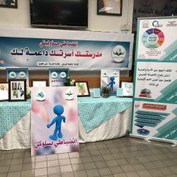 """""""حب الوطن نعمة"""" فعاليات جمعية مساعي الخيرية"""