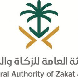المركز السعودي للمسؤولية الاجتماعية يطلق ( مهرجان الاعاقة ) بمشاركة ١٤ جهه و٣٣ فعالية