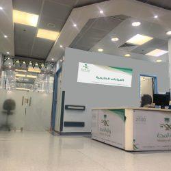 علاج (1200) حالة أسنان في عيادات مركز الملك سلمان للإغاثة في مخيم الزعتري خلال شهر نوفمبر