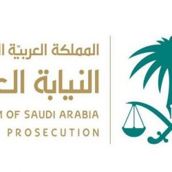 فوز ابن الخفجي في انتخابات الهيئة السعودية للمهندسين