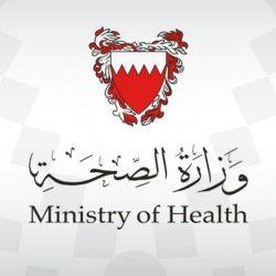 270 شخصًا يغادرون الحجر الصحي بالمنطقة الشرقية