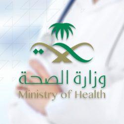 أرامكو السعودية تعايد 1693 طفًلا منومًا في أكثر من 30 مستشفى حول المملكة