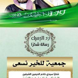 في ذمة الله تعالى الزميل الإذاعي / مهدي الريمي