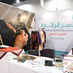 علي المنصوري في حوار شعري مع الكاتب عبدالله صباح