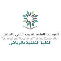 جامعة الملك فيصل تُرشّح ضمن أفضل (٨) جامعات آسيوية في جائزة مؤسسة التايمز الدولية للتعليم العالي لقارة آسيا
