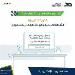 """بلدية محافظة #الخفجي تواصل أعمال حملة """" #معاً_لكورنيش_جميل """" في #الواجهة_البحرية"""